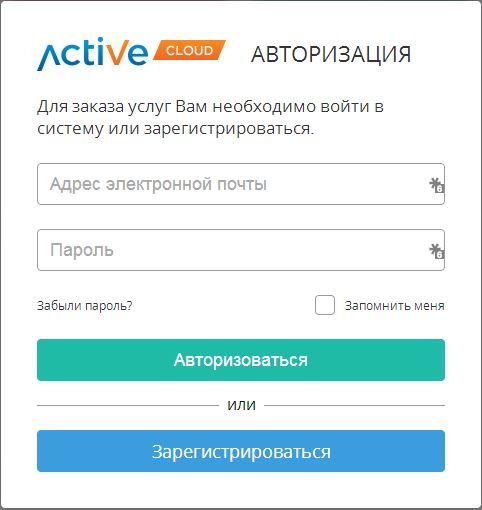 Как узнать количество сайтов на хостинге бесплатные хостинги для хайпов