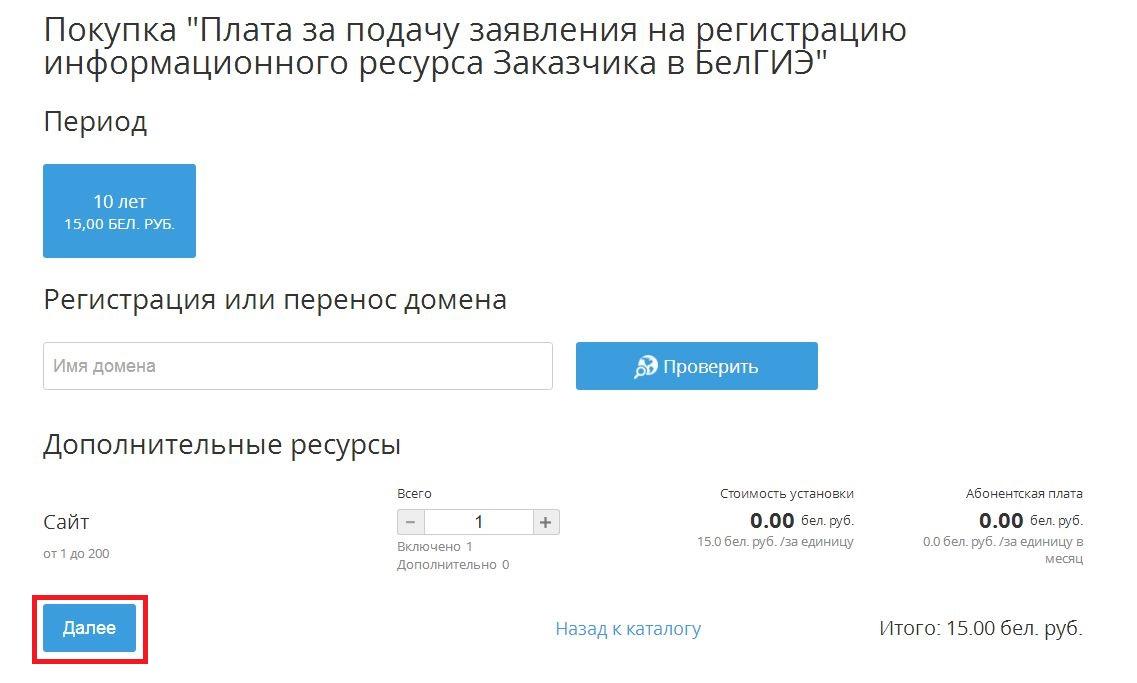 Регистрация ип для хостинга скрипт хостинга загрузки изображений